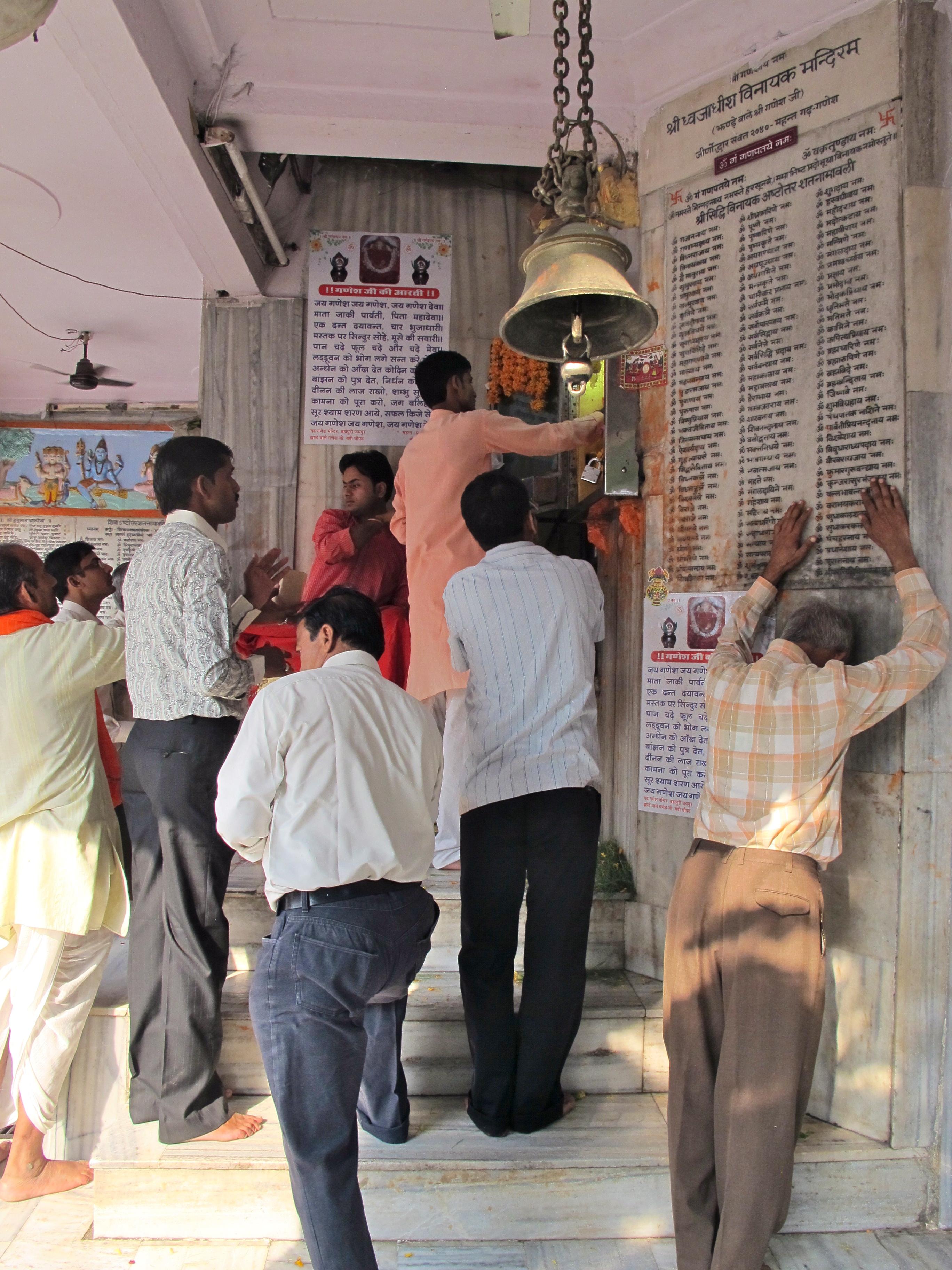 Temple - Jaipur - India
