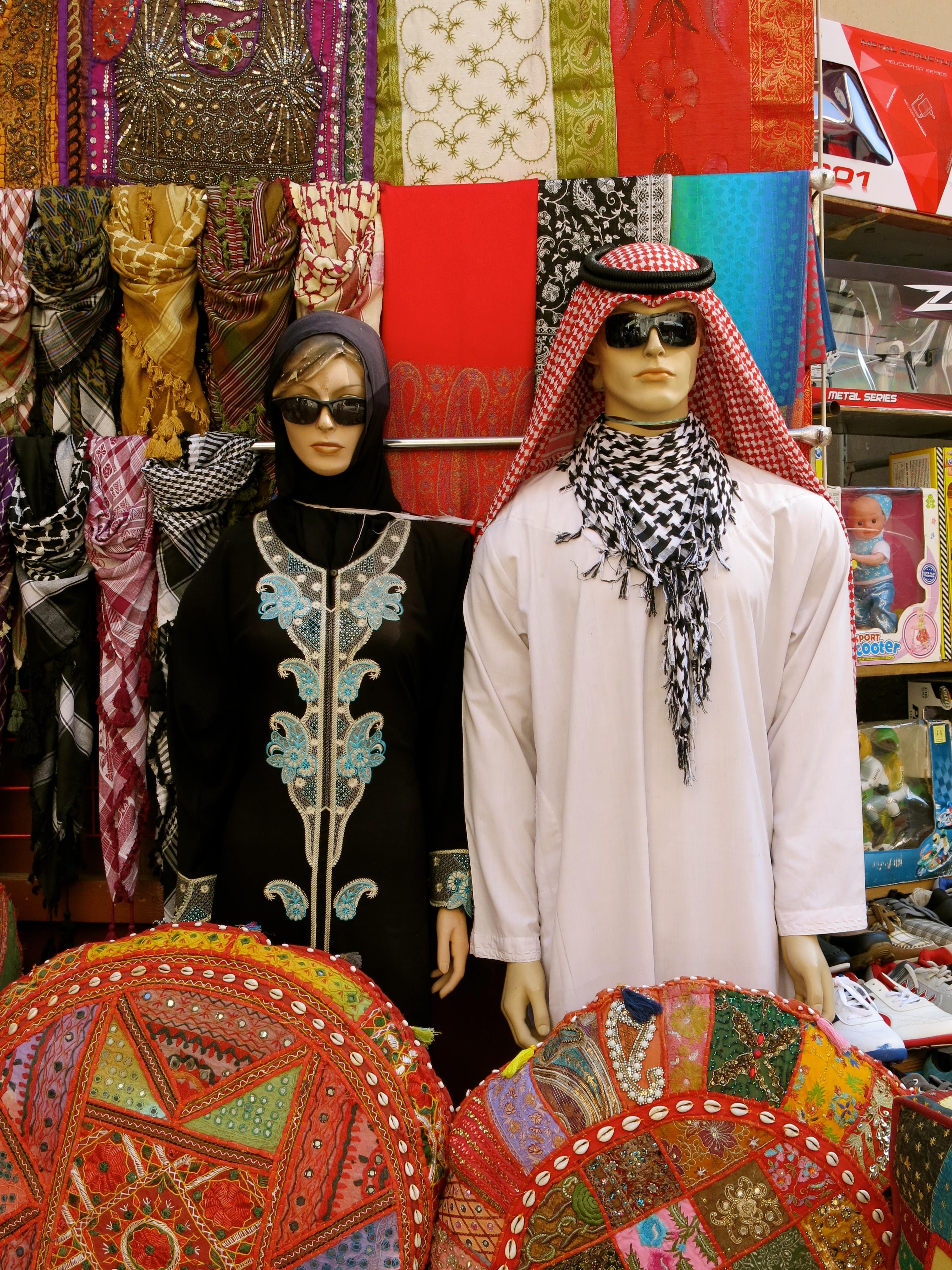 Souks Dubai Uae