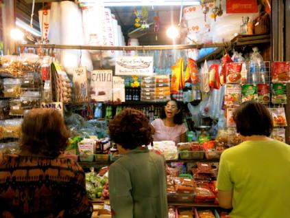 spice stall_Chatuchak Weekend Market_Bangkok_Thailand