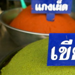 STYLE MOMENT | Khrueang kaeng*